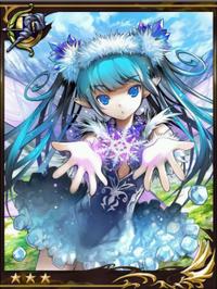 Ice Faerie