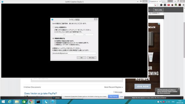 File:Desctop screensho1t.png