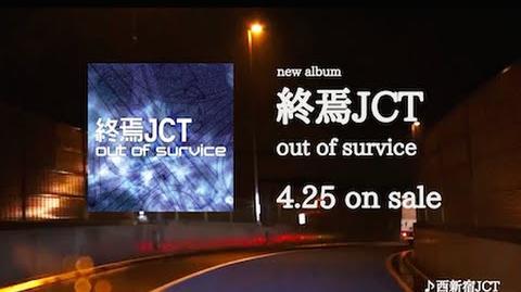 【新譜】「終焉JCT」XFD CM out of survice【クロスフェード】