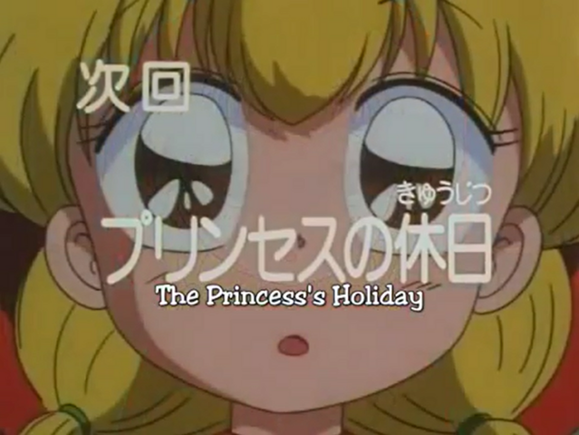 File:Titlecard 51.png