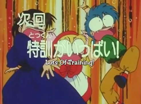 File:Titlecard 31.png
