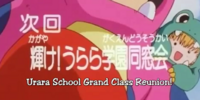 Episode 44: Urara School Grand Class Reunion!