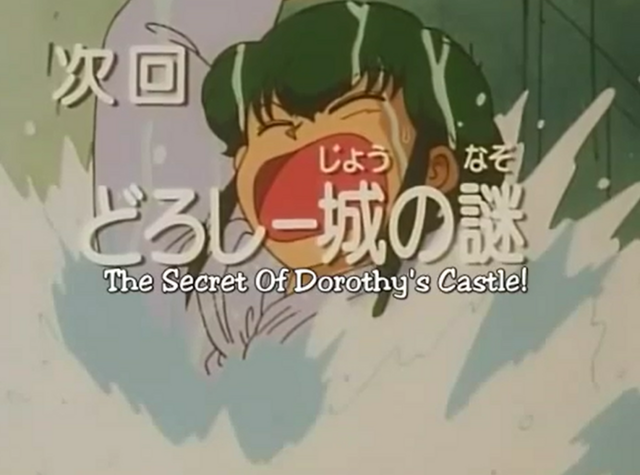 File:Titlecard 73.png