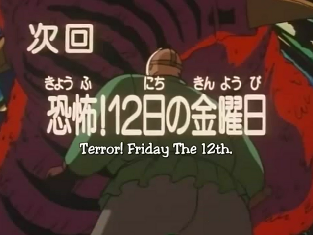 File:Titlecard 67.png