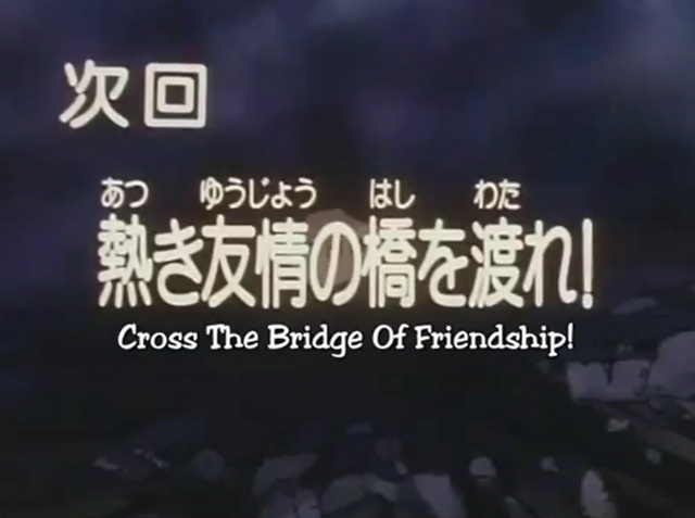 File:Titlecard 47.png