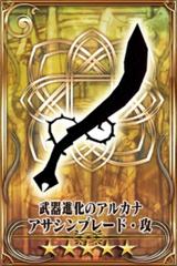 Offensive Assassin Blade