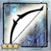 Remnant Bow Icon