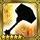 Sagris Icon