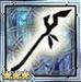 Elder Wand Icon