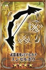Angelic Bow