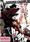 File:Film-manga-1-sm.jpg