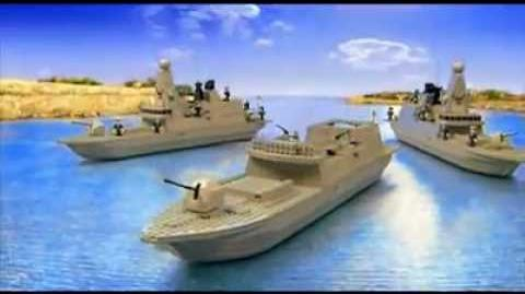 Character Building H.M. Armed Forces Royal Navy Type 45 Destroyer
