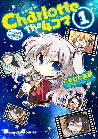 File:Charlotte The 4 Koma 1 Seshun wo Kakenukero!.jpg