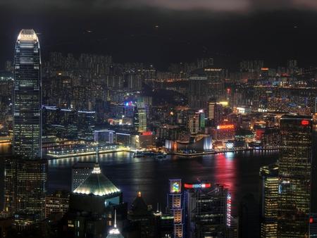 File:Hongkongskyline.jpg