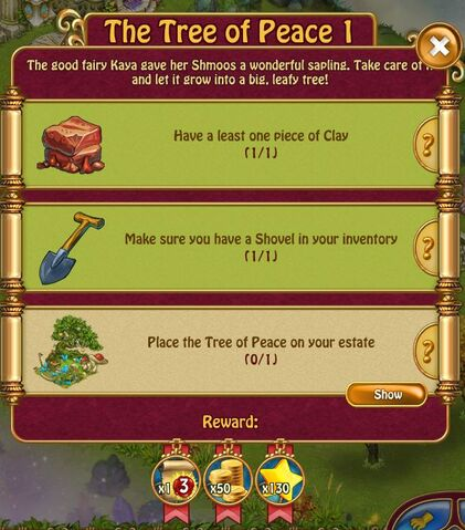 File:Tree of Peace1.JPG