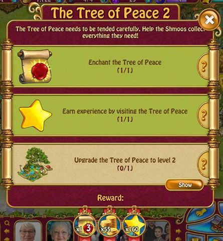 File:Tree of Peace2.JPG
