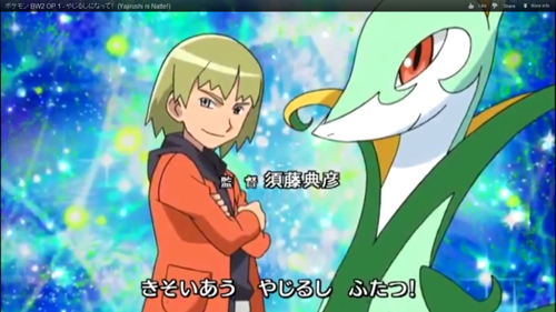 File:500px-Trip and Serperior.png