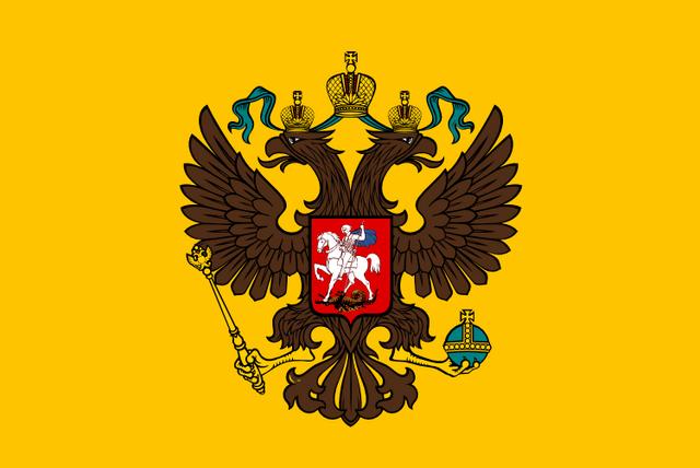 File:Slavican Kingdom.png