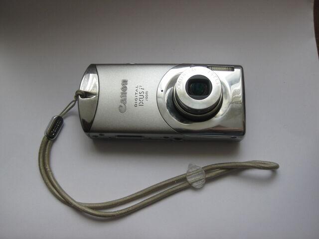 File:Ixus-i7Zoom-SD40-lens-extended.jpg
