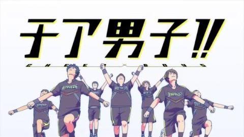 TVアニメ「チア男子!!」PV第1弾