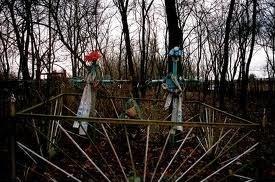 File:Chernobyl 35.JPG