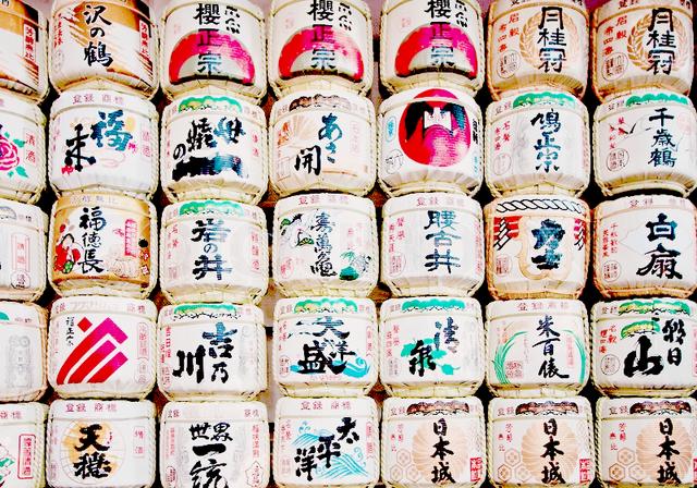 File:Wikia japan1.png