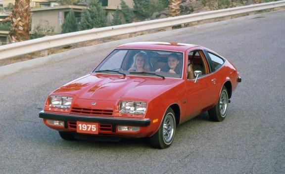File:1975 Chevrolet Monza 2+2.jpg