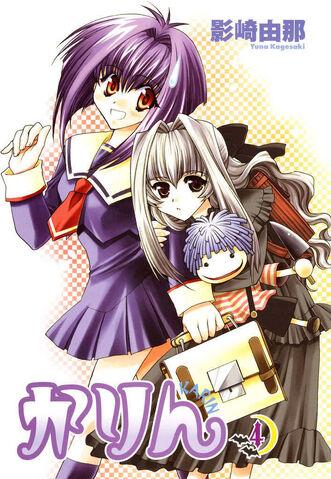 File:Chibi-Vampire-Karin-karin-chibi-vampire-8654247-707-1024.jpg