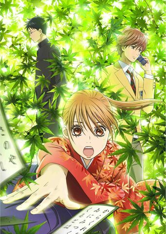 File:Chihayafuru Anime Poster.jpg