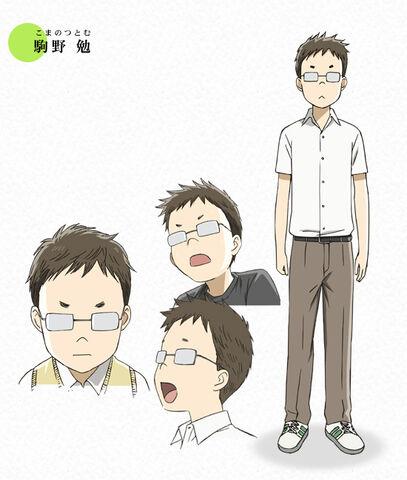 File:Tsutomu's appearance.jpg