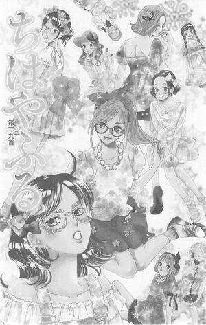 Chihaya 23 006