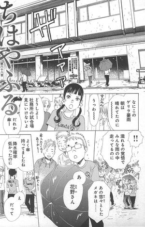 Chapter 68 Cover