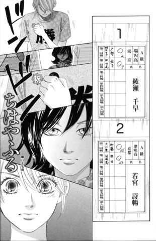 File:Chapter 87 Cover.jpg