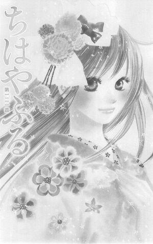 Chihaya 23 072