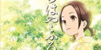 Chihayafuru DVD Vol. 05
