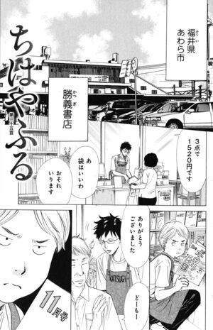 Chapter 35 Cover