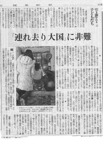File:2012-04-05yomiuri.jpg