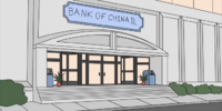 Bank of China, IL