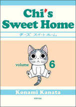 ChisSweetHome6 500