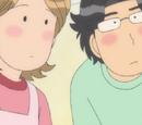 Mr. & Mrs. Yamada