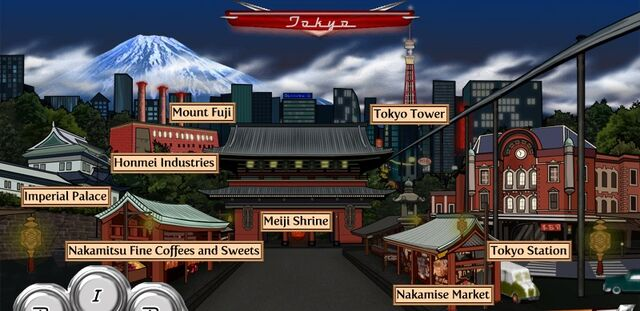 File:Tokyo 3.jpg