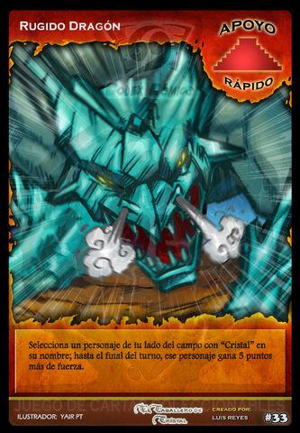 File:Caballero -33.jpg