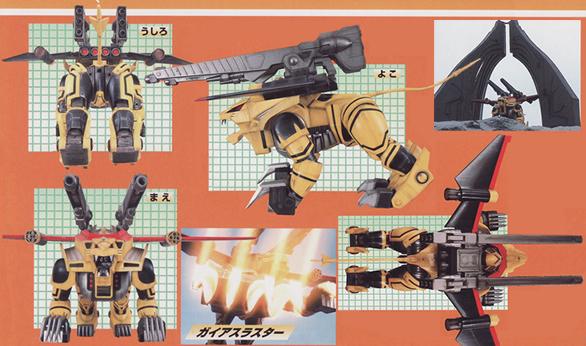File:Gran-ch-gunceasar1.jpg