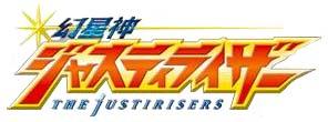 File:Justi Logo.jpg