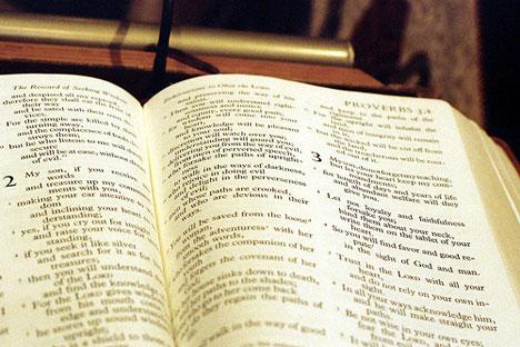 File:The Bible.jpg