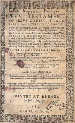 Douai-Rheims New Testament (1582)