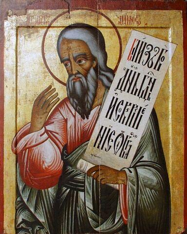File:Amos-prophet.jpg