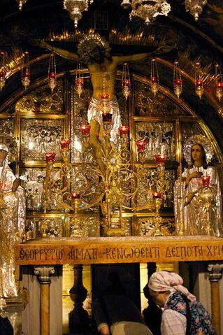 File:Holy sepulcher calvary.jpg