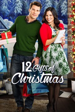 File:12-gifts-of-christmas.jpg