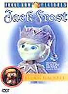File:Jack frost front row dvd.jpg